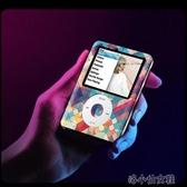 超薄蘋果mp3/mp4音樂播放器錄音有屏迷你運動可愛隨身聽英語mp5 洛小仙女鞋