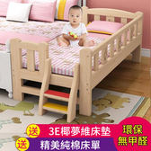 實木兒童床 帶小床兒童男孩女孩公主床邊床單人床加寬拼接大床【快速出貨八折優惠】