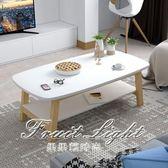 茶几 實木茶几簡約現代茶几小戶型矮桌小桌子創意咖啡桌組裝客廳茶几 免運 igo