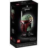 樂高積木 LEGO《 LT75277》STAR WARS 星際大戰系列 - Boba Fett™ Helmet / JOYBUS玩具百貨