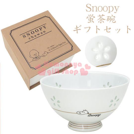 〔小禮堂〕史努比 日製陶瓷碗《白.大臉.花.棕線條》棕書本造型盒裝 4979274-80388