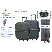 傑尼羅特 八輪行李箱-綠(21吋)【愛買】