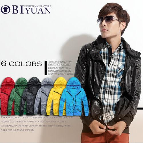 連帽外套【SF80022】OBI YUAN繽紛色系運動風簡約素面包領風衣
