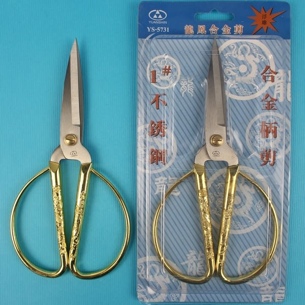1號 剪綵用剪刀 (大)鍍金色剪刀 YS-5731/一支入{促180} 龍鳳不鏽鋼合金剪 剪綵剪刀~智4711137011949