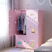 兒童衣柜卡通經濟型簡約現代男孩嬰兒小女孩衣櫥組合寶寶收納柜子igo     琉璃美衣