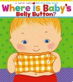 WHERE IS BABYS BELLY BUTTON ? 硬頁書 (OS小舖)