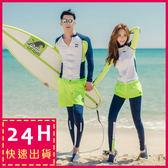 梨卡★現貨 - 甜美撞色[有胸墊+長袖]五件式拉鍊外套泳衣套裝螢光撞色潛水衣比基尼泳裝CR352
