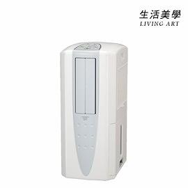 日本製 CORONA【CDM-1420】除濕機 適用18坪 衣類乾燥 冷風模式 每日最大除濕量14L CDM-1419後繼