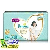 [COSCO代購] C360477 幫寶適一級幫拉拉褲 XL 號 90 片 - 日本境內版