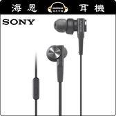 【海恩數位】日本 SONY MDR-XB55AP 重低音耳道式耳機 金屬質感繽紛五色設計 (黑色)