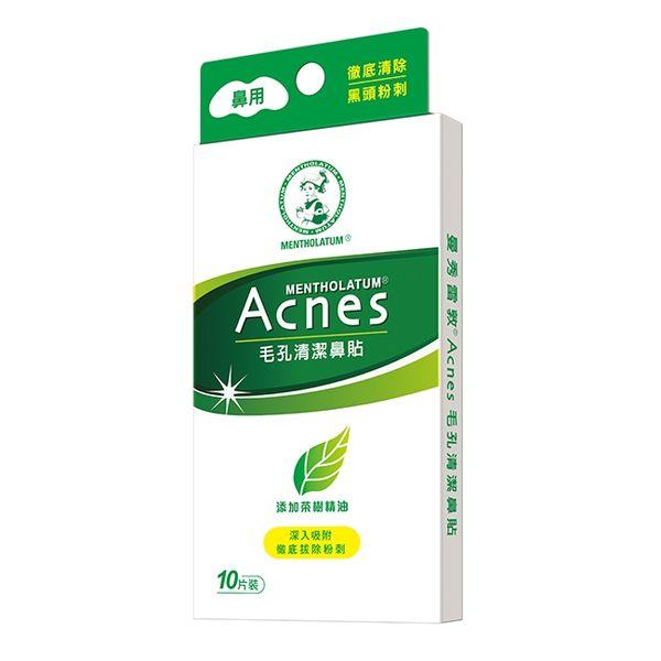曼秀雷敦Acnes毛孔清潔鼻貼10入【寶雅】抗痘 曼秀雷敦 粉刺貼