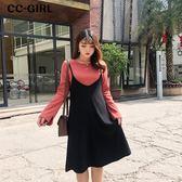 中大尺碼 寬袖上衣+黑色細肩背心裙 兩件式套裝 - 適XL~5L《 67192H 》CC-GIRL