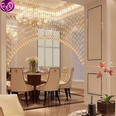 水晶珠簾隔斷簾門簾客廳臥室衛生間玄關屏風裝飾成品掛簾子免打孔