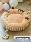 寵物窩 貓窩狗窩小型犬INS天四季適用床屋墊子寵物貓咪用品 快速出貨