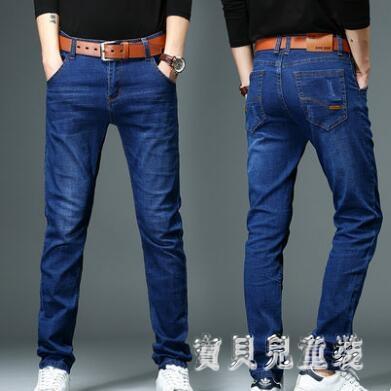 男士牛仔褲 冬彈力直筒寬鬆大碼褲子加絨加厚潮流百搭保暖 BF20330『寶貝兒童裝』