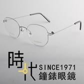 【台南 時代眼鏡 Paul Hueman】光學眼鏡鏡框 PHF-259D C3 韓系時尚文青風格 多邊形細框 鐵灰 50mm