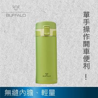 【牛頭牌】真空保溫彈蓋瓶350CC-薄荷綠