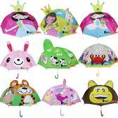 兒童雨傘男女孩寶寶小學生兩用幼兒園創意卡通公主直桿晴雨傘