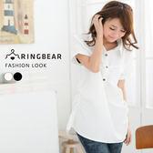 長版襯衫--初春顯瘦印象感素面長版縮腰襯衫(白.黑.綠M-3L)-H90眼圈熊中大尺碼◎
