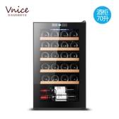 電子紅酒櫃 VNICE紅酒櫃恒溫酒櫃子小型壓縮機恒濕冷藏冰箱茶葉儲藏迷你冰吧 WJ【米家科技】