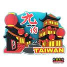 【收藏天地】台灣紀念品*玩美新台灣系列-九份大鐵款PVC造型冰箱貼 ∕ 小物 磁鐵 送禮 文創