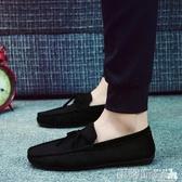 豆豆鞋豆豆鞋男潮秋冬新款潮流韓版社會鞋男休閒百搭一腳蹬懶人鞋子 伊蒂斯