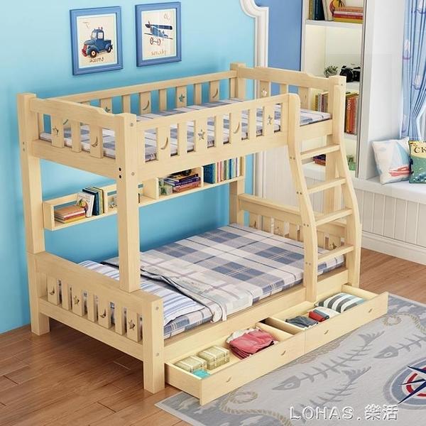 實木高低床成人上下床兒童床雙層床母子床子母床實木兩層床上下鋪 NMS 樂活生活館