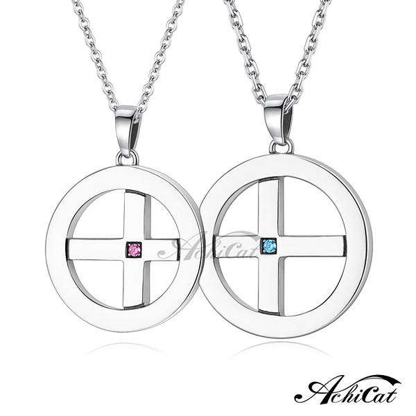 AchiCat 情侶項鍊 925純銀項鍊 許諾一世 十字架單鑽對鍊 送刻字 單個價格  CS9048