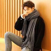 圍巾男韓版百搭簡約男士高檔圍脖加厚保暖年輕人長款潮流 黛尼時尚精品