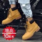 內增高男鞋 牛皮大黃靴男內增高10cm高幫馬丁靴英倫風工裝8cm沙漠皮靴踢不爛