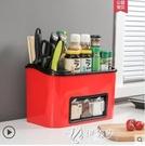 刀架廚房置物架調料調味瓶架子用品家用大全神器調味盒筷子YYS 【快速出貨】
