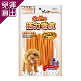 GooToe活力零食 CR56起司雞肉條 犬零食200G X 2包【免運直出】