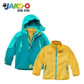 JAKO-O德國野酷-兩件式極暖雪衣外套-湖水綠