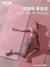 瑜伽墊加厚加寬加長健身墊初學者女舞蹈防滑瑜珈墊子地墊家用喻咖 樂活生活館