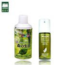 【綠森林】芬多精即效清淨噴霧罐300ml+芬多精隨身噴霧瓶120ml