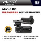 【Mio】MiVue J86 前鏡頭 W...