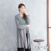 【ef-de】激安 異色長袖長版傘下擺罩衫外套(淺灰)
