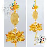 觀音&水晶黃蓮花球(5.5公分)掛飾 +  天上聖母 闔家平安 鑰匙圈 【十方佛教文物】