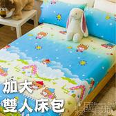 絲絨棉感 - 雙人加大(含枕套) [床包式 小熊童話] 繽紛色彩 SGS檢驗合格 寢居樂
