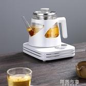 養生壺 澳柯瑪全自動底部上水電熱水壺智慧家用煮茶器玻璃燒水壺抽水保溫 阿薩布魯