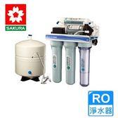 【櫻花】P018 純淨自然型RO淨水器