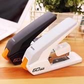 大號重型加厚訂書機學生用省力釘書機