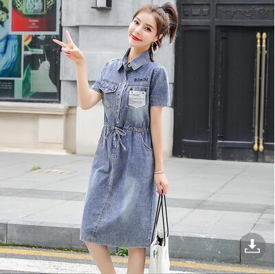 牛仔裙牛仔洋裝S-3XL小香風氣質薄款牛仔裙氣質短袖裙子S119-A 523皇潮天下