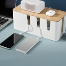 電線收納盒 插線板充電器插座電源插排理線神器桌面整理電線遮擋【快速出貨八折鉅惠】