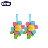 chicco-Balloon安撫搖椅-玩具配件(隨機出貨)