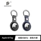 【愛瘋潮】DUX DUCIS Apple AirTag PU 環扣皮紋保護套