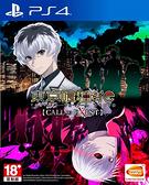 PS4 東京喰種:re CALL to EXIST(中文版)