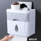 衛生間廁所紙巾盒免打孔捲紙筒抽紙廁紙盒防水衛生紙置物架手紙盒『潮流世家』