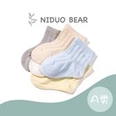 寶寶襪夏季薄款嬰兒網眼襪子棉新生兒無骨襪0-3個月純棉襪 阿卡娜