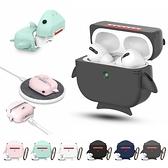 蘋果 Airpods pro 3代 保護套 鯊魚 保護套 藍牙耳機盒 全包無線耳機殼 掛鈎 防丟